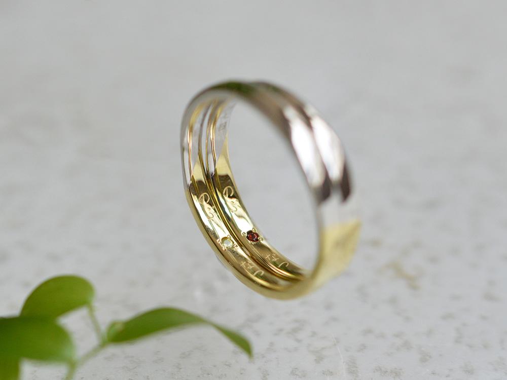 手作りコース 結婚指輪 Pt900 K18イエローゴールド 内側にベリドットとルビー