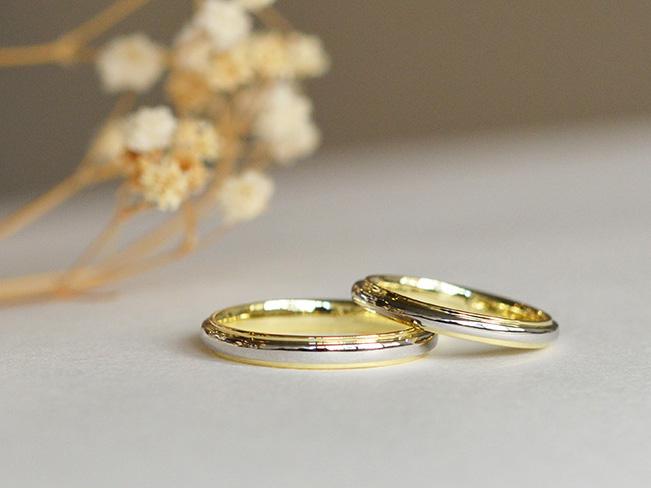 手作りコース 結婚指輪 Pt900 K18イエローゴールド