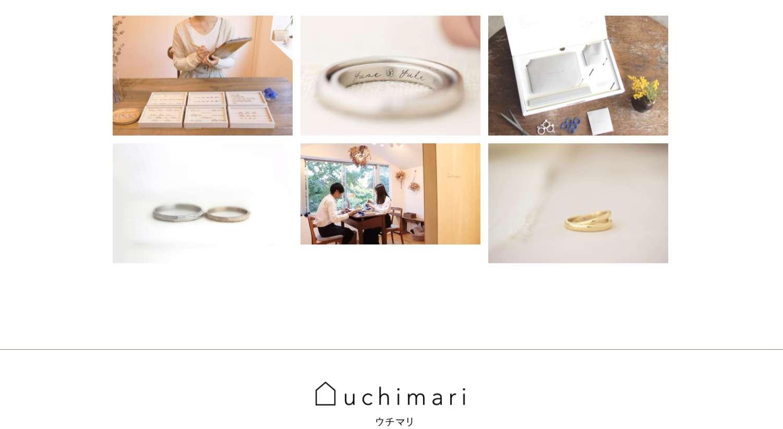 uchimari